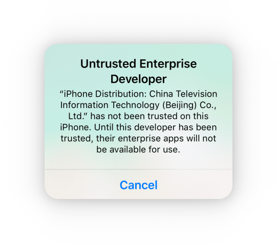 untrusted enterprise developer image